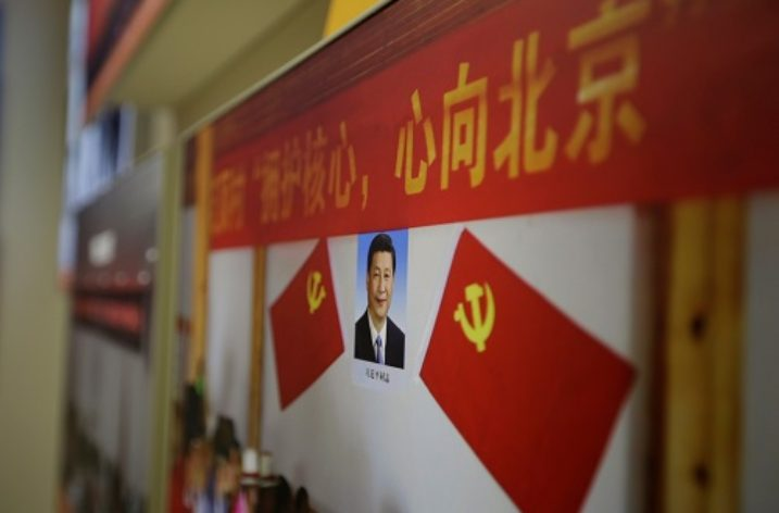 China's ambitious 19th National Congress of the Communist Party: What's at stake