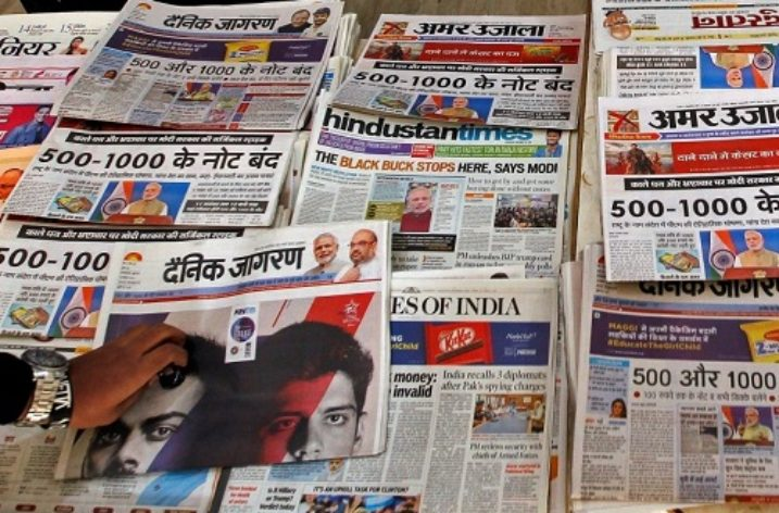 Free Press in India?