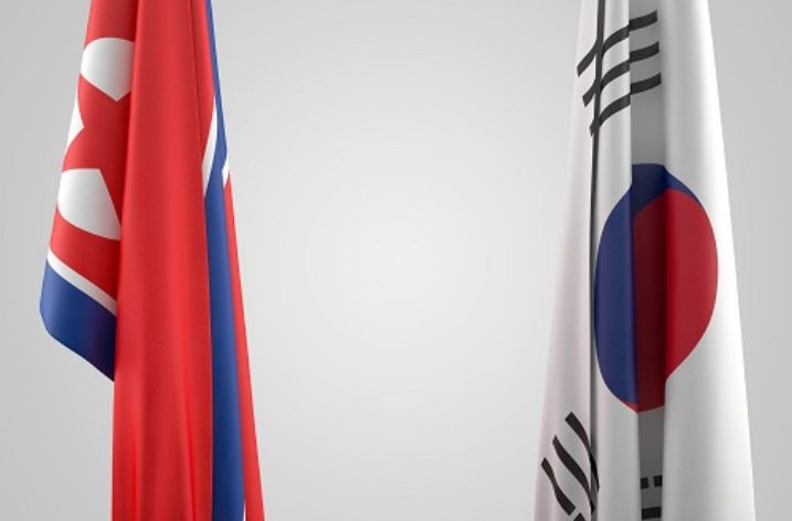 The 70th Anniversary of the Koreas