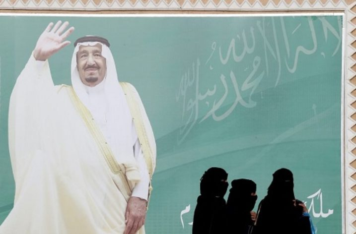 Plan to execute female activist in Saudi Arabia must be stopped