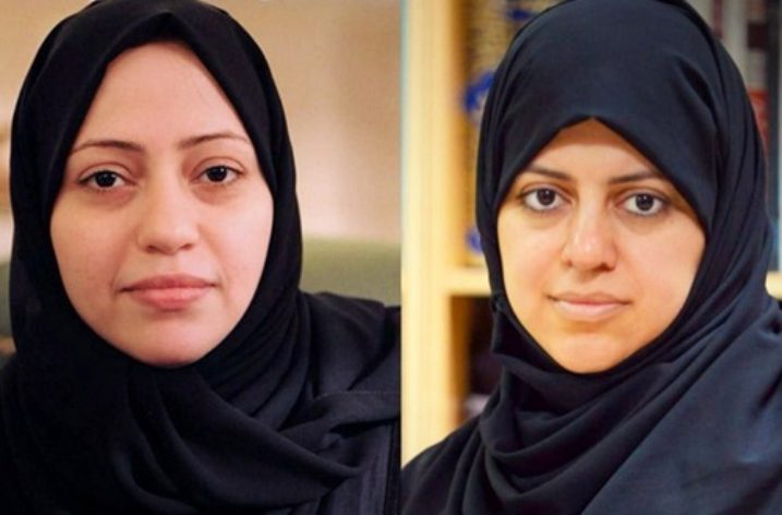 More women's rights activists arrested in Saudi Arabia