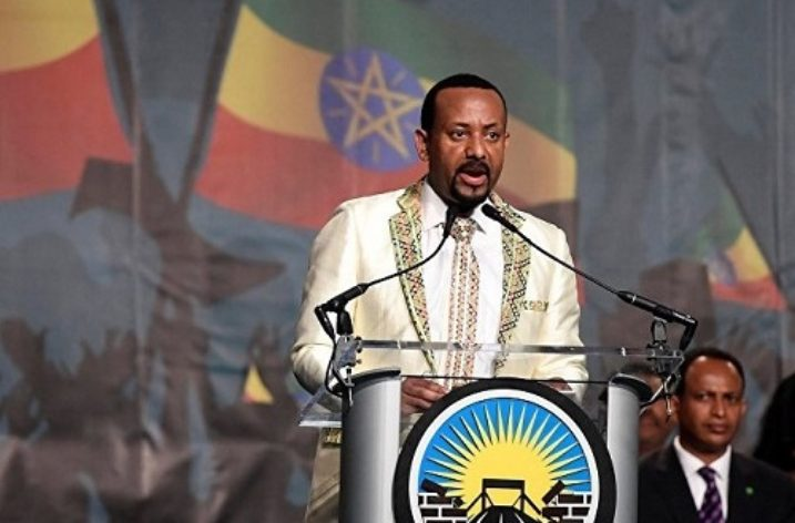 Ethiopia: The future is rosy