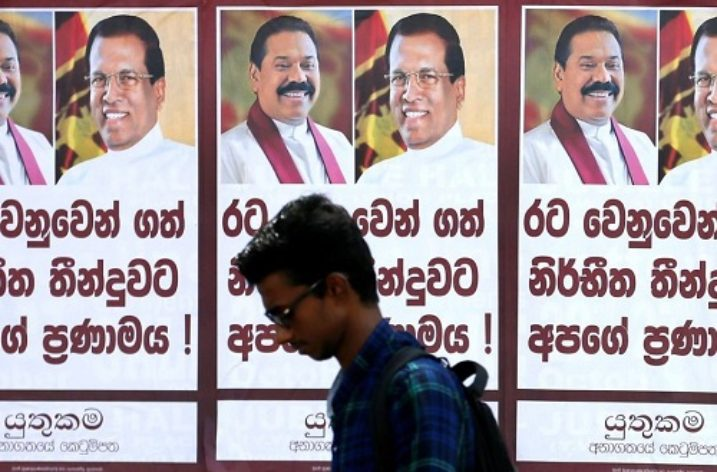 Sri Lanka: So who is cheering the 19th Amendment now?