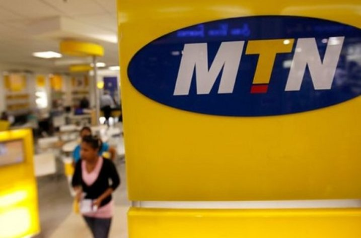 Two MTN Uganda staff deported for compromising national security